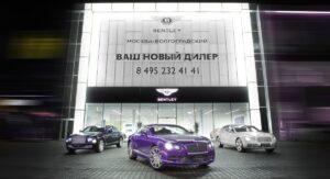 Le réseau Bentley s'étend en Russie