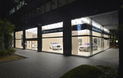 Rolls-Royce insiste au Japon