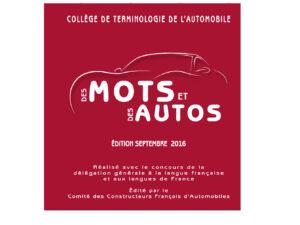 """Un ouvrage pour le """"bien-parler"""" automobile"""