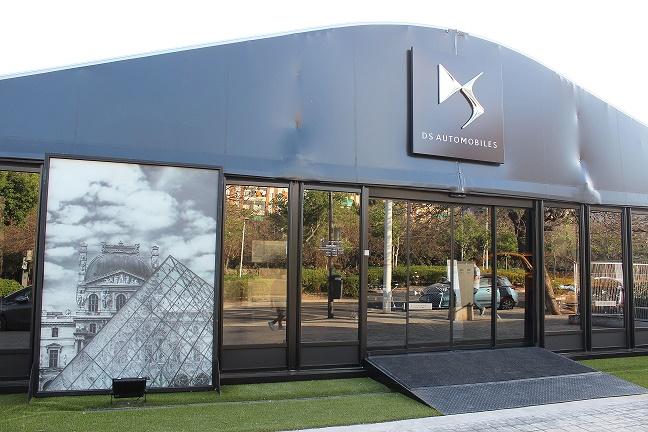 30 DS Store en Espagne et Portugal