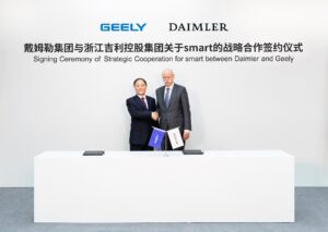 Daimler et Geely font Smart communes