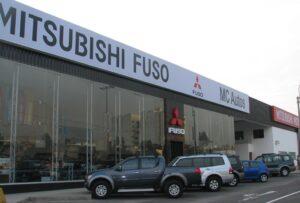 Mitsubishi et Bergé vers une coentreprise transatlantique