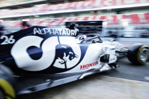 Le fusible F1 a sauté chez Honda