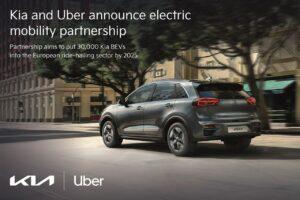 Uber multiplie les partenariats