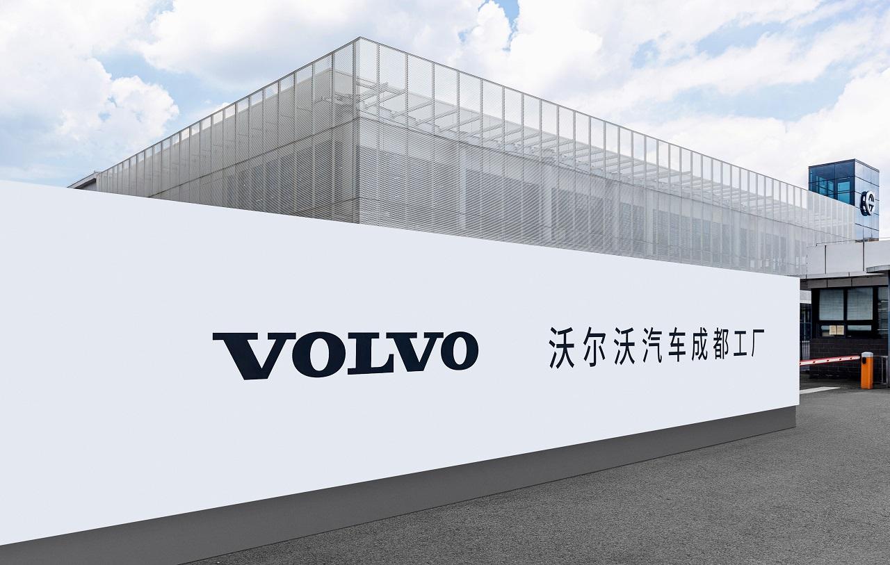 Volvo s'émancipe de Geely en Chine